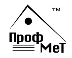 ПрофМет