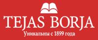 Акционное предложение по черепице Tejas Borja